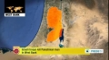 [31 Oct 2013] israeli troops kill Palestinian man in West Bank - English