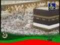 [1] Mera Imam (A.S) Zahor Hoga - ISO Biltistan - Muharram 2012-13 - Urdu