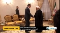 [11 Dec 2013] Rouhani says Tehran wants to enrich uranium within the framework of the nuclear deal - English