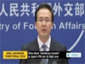 [15 Dec 2013] China slams slanderous remarks by Japan PM over its flight zone - English