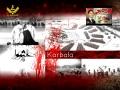 [01] Documentary - Khoon ki Qisten - خون کی قسطیں - Al-Balagh - Urdu