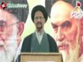 [Youme Ali Asghar (A.S)] Speech : H.I Munawwar Ali Naqvi - 29 December 2013 - Bhojani Hall, Karachi - Urdu
