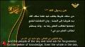 Hezbollah | Resistance | Sayings of the Prophet 2 | Arabic Sub English