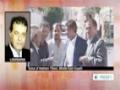 [18 Jan 2014] Iranian diplomat shot dead by gunmen in Yemen capital Sana - English