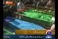 [Media Watch] Capital News | پریس کانفرنس۔سید محمد رضا - Urdu
