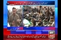 [Media Watch] ARY News : Saneha e Mastung Kay Khilaf MWM PAK Ka Mulk Bhar Main Ahtejaj - 22 Jan 2014 - Urdu