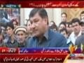 [Media Watch] کراچی اسلام آباد کوئٹہ سکھر فیصل آباد اھتجاج جاری - Urdu