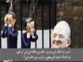 [Media ki taqat] Documentary   The Secret of Murdoch   راز مرداک - Urdu
