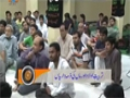 [06 Apr 2014] Special Report - خصوصی رپورٹ - Shahadat Hazrat Zahra (S.A) - Urdu