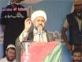 [Short Clip] Real Face Of American Islam - H.I Amin Shaheedi - Urdu