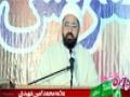 [Khatone e Jannat Confornce] Speech : Allama Muhammad Amin Shaheedi - Islamabad - Urdu