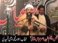 [چہلم شہید ناصر عباس ملتانی] Speech : H.I Amin Shaheedi - 17 Jan 2014 - Urdu