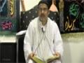 [03] - Tafseer Surah Yaseen By Ayatullah Sayed Kamal Emani - Dr Asad Naqvi - Urdu