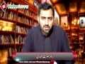 [Special Lecture 2/2] جوان اور خود سازی - Br. Syed Nusrat Abbas Bukhari - Urdu