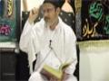[05] - Tafseer Surah Yaseen By Ayatullah Sayed Kamal Emani - Dr Asad Naqvi - Urdu