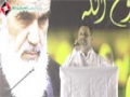 [25th Demise Anniversary Imam Khomaini (R.A)] Trana : Br. Ali Deep - 07 June 2014 - Urdu