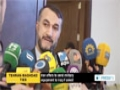 [26 June 2014] Iran offers to send military equipment to Iraq - English