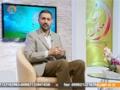 [Ramazan Special] Mehmane Khuda   مھمان خدا - Br. Nusrat Abbas Bukhari - 03 July 2014 - Urdu