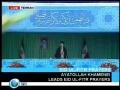 Leader Khamenei leading Eid prayer-Part 2 - English
