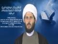 [18] Daily Ramadan Supplication - Explanation by Sh. Hamza Sodagar - English