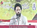 [Lecture] Qurani Zindagi - H.I Sadiq Raza Taqvi - 13 July 2014 - Urdu