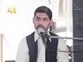 خدا سے رابطہ دعائے عرفہ کی تعلیمات کی روشنی میں - Speech : Br. Mubashir - Urdu