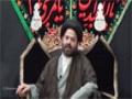 [01] Muharram 1436-2014 - Tafseer surah Asr - Maulana Nafees Taqvi - Urdu