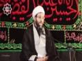 [01] Muharram 1436 - The Lord of Hussain - Shaykh Amin Rastani - English