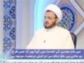 Ayatullah Khamenei and Sistani fatwa on Tatbir (Qama and Zanjeer Zanni) - Arabic sub Urdu