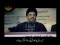 ایام فتوحات Ayyam e Fatuhaat - Hezbollah documentary - Part 1 - Urdu