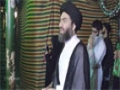 [Spiritual Journey to Iraq] Place where first arm of Hazrat Abbas A.S fell - H.I Ali Raza Rizvi - June 2014 - English