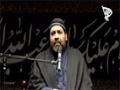 [03] Practical Steps For Internal Reform   Sayyid Asad Jafri   Arbaeen 1436 2014 - English