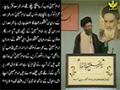 امام حسینؑ اور عمرِ سعد کے درمیان کربلا میں گفتگو - Farsi Sub Urdu