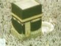 أنشودة طلع البدر علينا  - مُحدّثة - Arabic