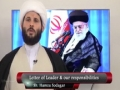 * Must Watch * Letter of Leader and our responsibilities - Sh. Hamza Sodagar - English