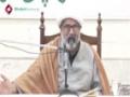 [مجلس وحدت مسلمین پاکستان جنرل ورکرز اجلاس] H.I Raja Nasir - 05 Feb 2015 - Urdu