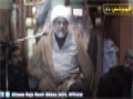 علامہ راجہ ناصر کا شیخ محسن علی نجفی کےبارے میں اظہ - Urdu