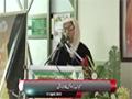 [سیمینار : سیدہ فاطمہ زہراؑ] Speech : Muhtarma Mehreen - Raahe Amal Foundation - Urdu