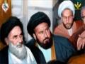 عبد صالح | روح اللہ کے فرزند - Farsi & Urdu