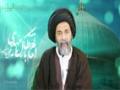 Chains of Noor | Speak up against oppression - H.I. Abbas Ayleya - Ramzan 1436/2015 - English
