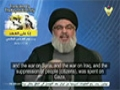 Clip | Nasrallah to Arab leaders: Are Gazans not Sunnis, why don\\'t you support them? - Arabic sub English