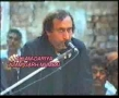 Mohsin Naqvi Majlis Urdu