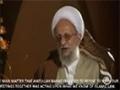 Ayatullah Misbah Yazdis recollection of Ayatullah Behjats advice - Farsi sub English