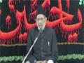 [02] Islam Hi Kyun? - Dr. Payam Azmi - 2nd Muharram 1437 A.H - Urdu