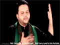 [01] Na Koi Din Ashor sa Hay - Syed wajihi Hassan - Muharram 1437/2015 - Urdu Sub English