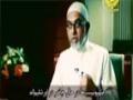 [01] [Documentary] Takfiriyat - Al-balagh Pakistan - Urdu