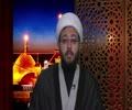 [16] The Journey of Husain (as) | with Muhammad bin Hanafiyyah in Makkah | Sheikh Amin Rastani - English
