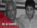 Vision Test - Doctor Ali Haider - Silence is Not an Option - English