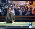 [29th February 2016] Turkey shuts down TV channel over alleged links to terrorists   Press Tv English