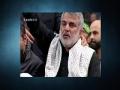O Leader, Please Don\\\'t Talk About Leaving   Farsi sub English